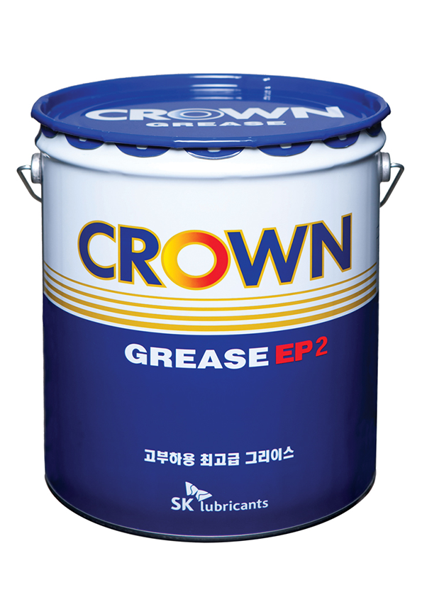 crown grease ep2